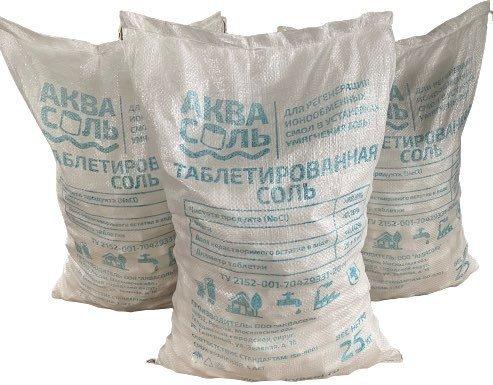 Соль таблетированная АкваСоль