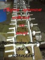 Сварка аргоном-выезд,напыление и литье металлов