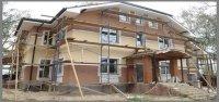 Строительство, ремонт, отделка в Коломне