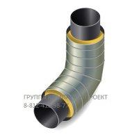Отвод стальной 57/125  ППУ-П изоляции с ОДК ГОСТ 30720-2006
