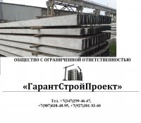 стойка -опора ЛЭП СВ-75, СВ-95, СВ110