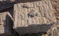 Дагестанский камень. Рваный камень.