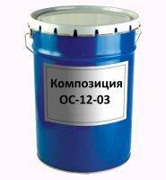 Композиция органосиликатная ОС-12-03