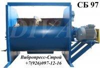 Бетономешалка, бетоносмеситель, растворосмеситель сб-97 купить Россия