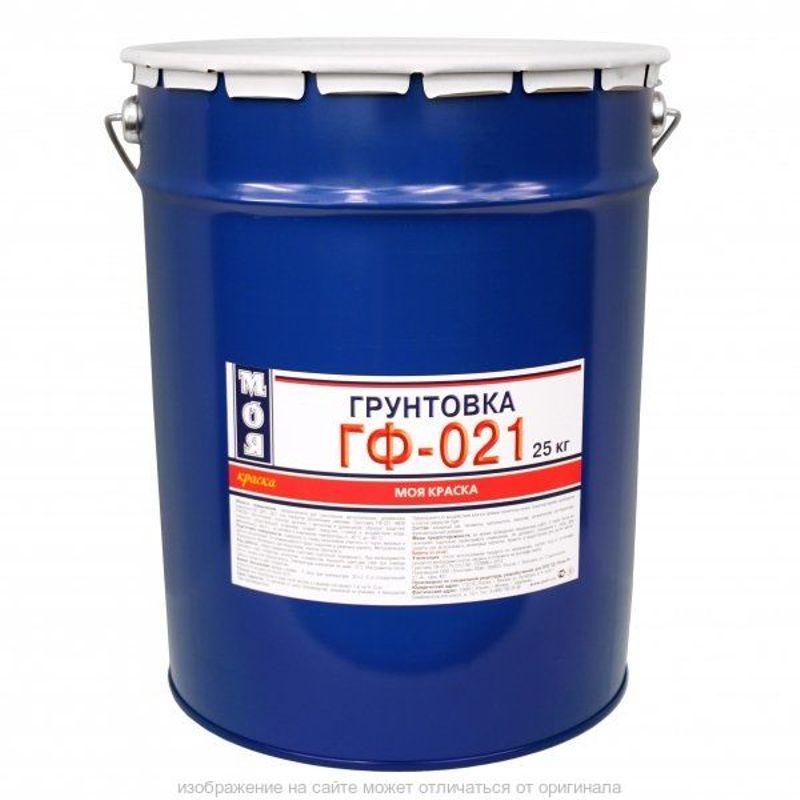 ГФ-021 грунт от 52 р/кг