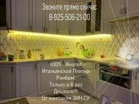 Плитка ромбом lp007a-2