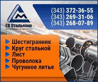 Дробь стальная ДСЛ (литая), ДСК (колотая) ГОСТ 11964-81 , ДСЛБ в Екатеринбурге