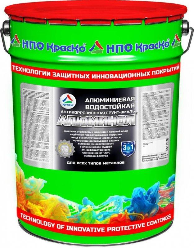 Алюминол — алюминиевая антикоррозионная эмаль для черных, цветных и оцинкованных металлов, 20кг