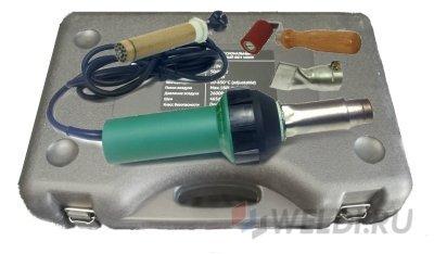 Промышленный фен MELTPLAST1600 ( Комплект для сварки внахлест )