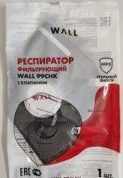 Респиратор полумаска c угольным фильтром и клапаном WALL 99 СHK FFP3 NR D