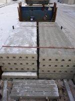 Плиты перекрытия ПК 220 мм