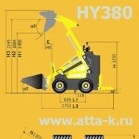 Погрузчики мини HY380 новые в наличии с дооснащением комплектами навесного оборудования
