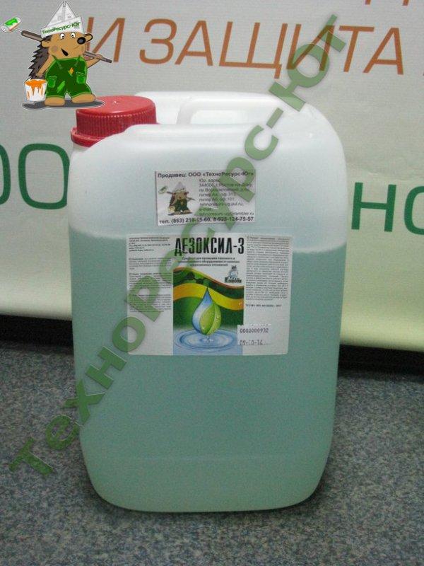 Средство для промывки систем отопления Дезоксил 3