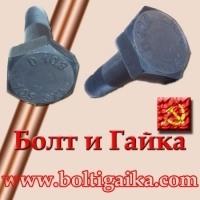 Болт высокопрочный М27х200 ящ 40 кг ГОСТ Р52644-2006 10.9 ХЛ ОСПАЗ