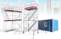 Аренда строительного оборудования в Брянске