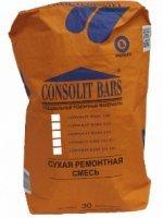 CONSOLIT BARS 123