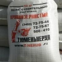 Крупнозернистый песок к. «Оз. Андреевское» в мешках по 50 кг