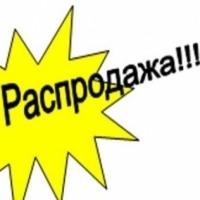 Доска пола «Европол» от 247 руб/м2 в НАЛИЧИИ!!! Возможна оплата с НДС!!!