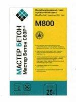 Сухая смесь Мастер Бетон С60Р марки М-800 по 25 кг