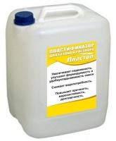 Пластификатор для бетона и раствора Пластол -10л