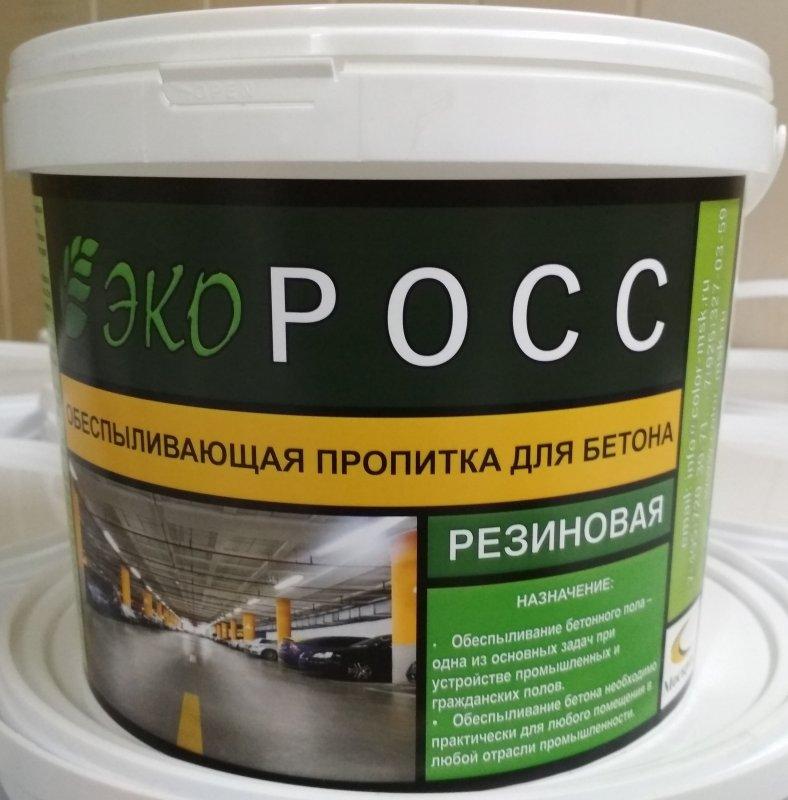 """Обеспыливающая пропитка для бетона """"ЭкоРОСС"""""""