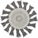 Щетка для дрели, 75 мм, плоская со шпилькой, крученая металлическая проволока MATRIX 74430