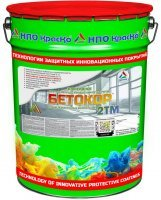 Бетокор 2TM — эпоксидное быстросохнущее износостойкое покрытие для железобетонных конструкций, 20кг