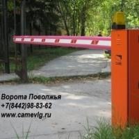 Автоматический шлагбаум в наличие в Волгограде