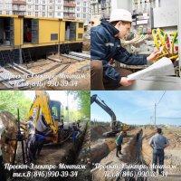 Электромонтажные работы в Самаре