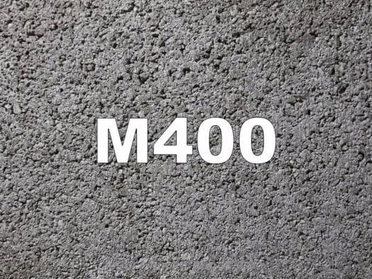 Бетон М-400 (БСГ В30) П2-П4
