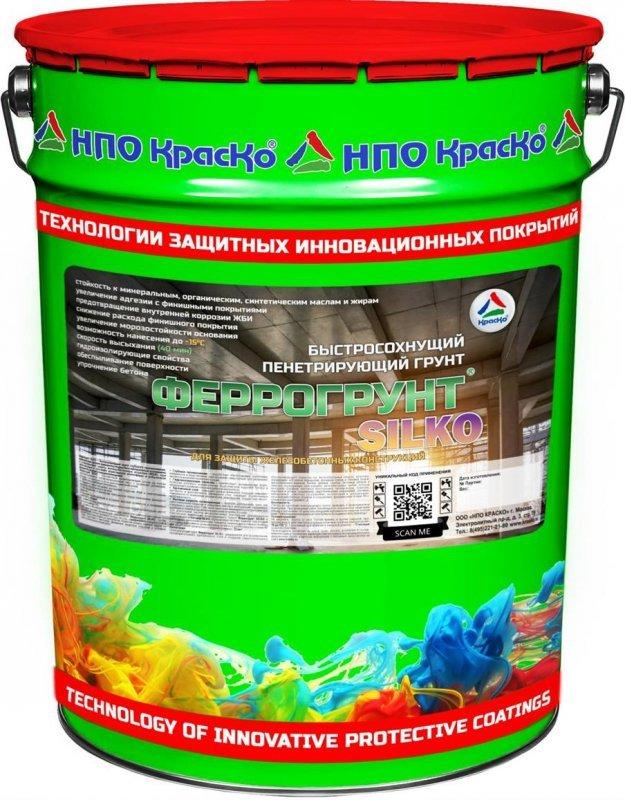Феррогрунт SILKO — быстросохнущий пенетрирующий грунт для защиты железобетонных конструкций