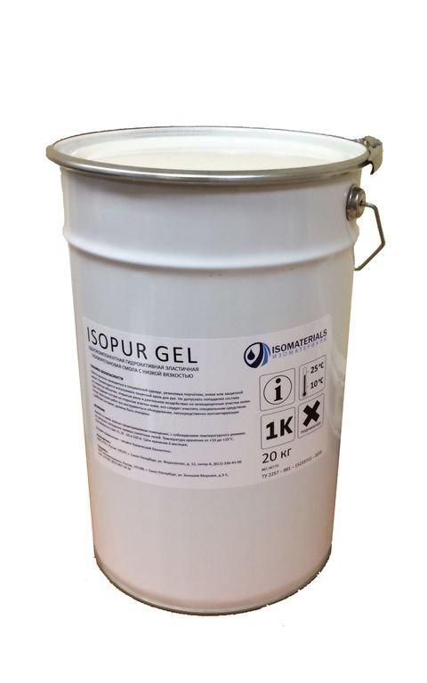 ISOPUR GEL - однокомпонентная эластичная гидроактивная вспенивающаяся смола