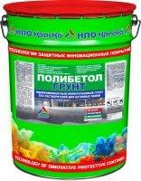 Полибетол-Грунт - полиуретановый грунт для бетонных полов (без растворителей) 20кг