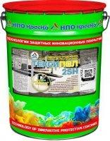 Тексипол 2SH — износостойкая быстросохнущая эмаль для бетонных полов, 20кг