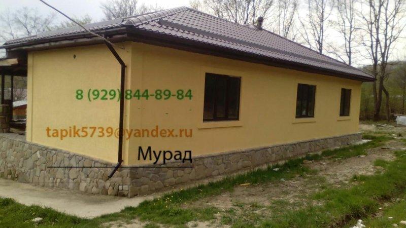 Утепляем дома по немецкой технологии «Мокрый фасад» в Краснодарском крае