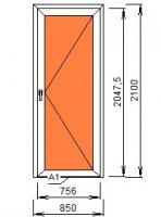 Алюминиевая дверь КП-45 (24 мм)