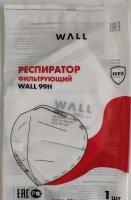 Респиратор полумаска WALL 99H FFP3 NR D