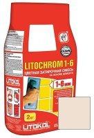 Затирка Litochrom 1-6 C.210 (персик) 2 кг
