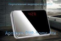 Видеорегистратор (Часы) с DVR настольные