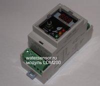 Модуль обнаружения протечки LDM200