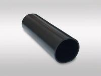 Муфта термоусаживаемая 160*500 МТУ, КЗС для труб в ППУ-П изоляции