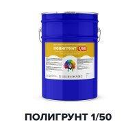 ПОЛИГРУНТ 1/50 (Kraskoff Pro) – грунт-пропитка (лак) для бетона и бетонных полов с бесплатной доставкой*