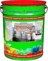 Эпостат Пищепром-300S — толстослойная краска для пищевых резервуаров, 25кг