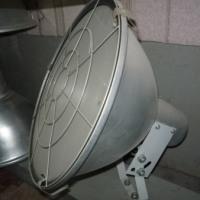 Прожекторы РО26 (ЖО26, ГО26)