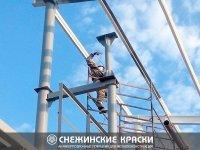 СК-Акрил – антикоррозионная защита металлоконструкций, при отрицательных температурах