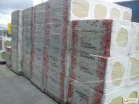 Теплоизоляция ИЗБА Супер Лайт 1000*600*50 (30 кг/м3) 1уп=0,36 м3; 3,6 м2, 12 плит в упаковке