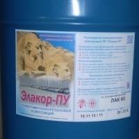 Элакор-ПУ Лак-60 - полиуретановый лак