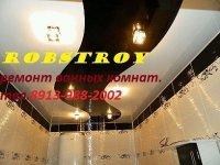капитальный ремонт квартир в омске