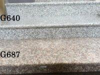 Ступень из гранита полированная G687, 1200х350х30мм