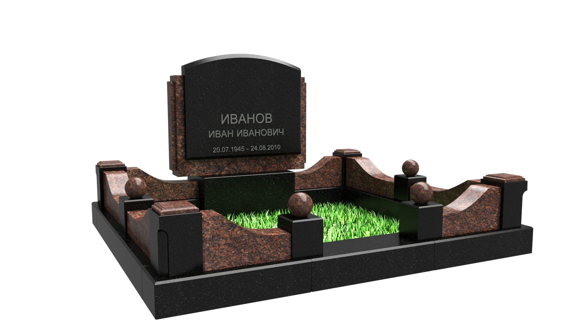 Цены на памятники на кладбище кукмор изготовление памятников мастер йыхви